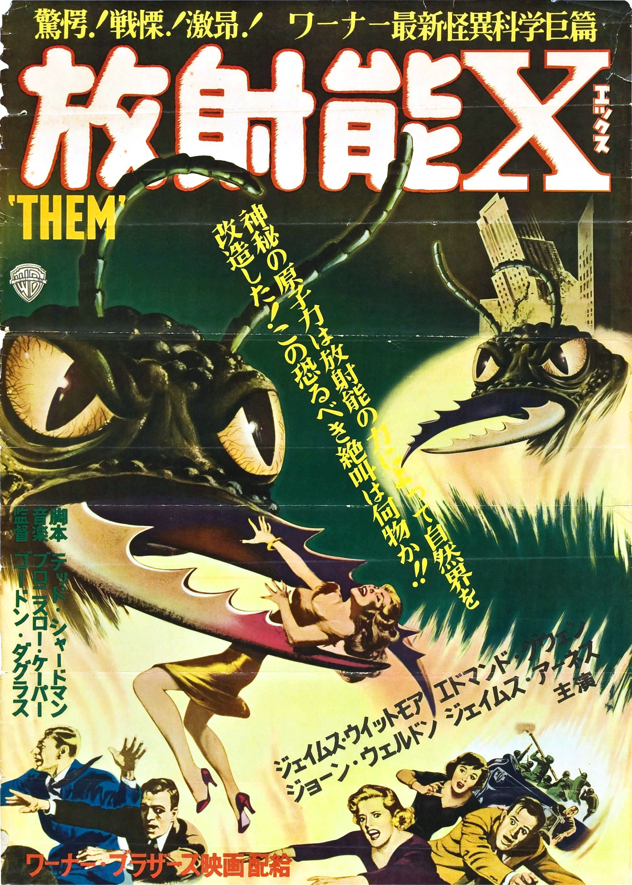 1950s horror movie posters httpwwwbingcomimages