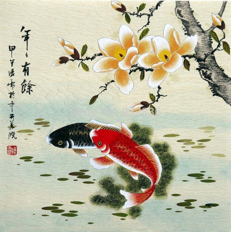 Koi Fishes Art Pinterest Koi, Fish and Fish art - dessin de maison facile