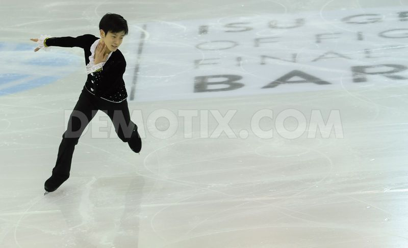 Sota Yamamoto leads junior mens short program in ISU Grand Prix BCN