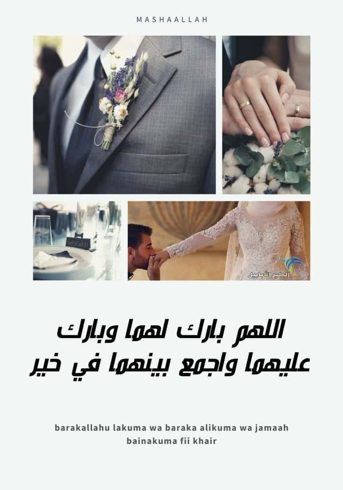 اللهم بارك لهما وبارك عليهما واجمع بينهما في خير مزخرف بتصاميم جديدة وحصرية الطير الأبابيل Floral Tie Floral Tie Clip