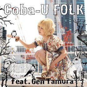 「選曲なう」 (2014/6/24更新) ◇「HAPPY  BLUE(Rude Girl Shuffle)/Coba-U」Coba-U FOLK feat. Gen Tamuraより、お送りします♪