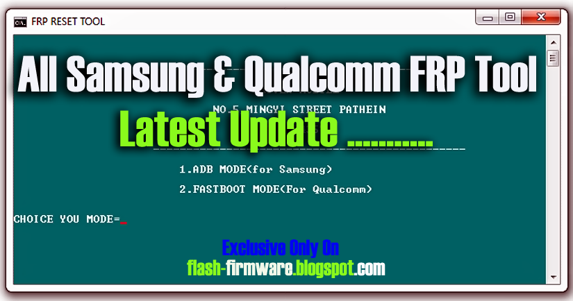 DownloadAll Samsung & Qualcomm FRP Tool Feature: ADB Mode