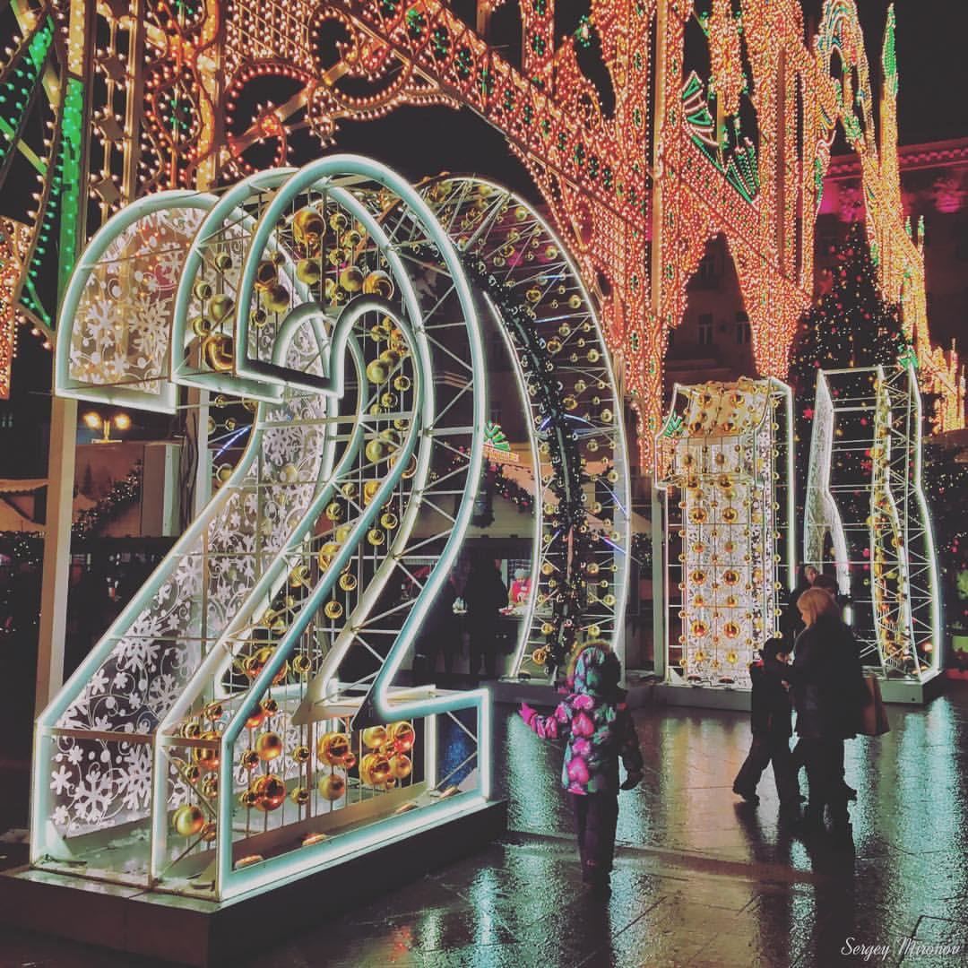 Holiday Moscow. Tverskaya Square (photo taken Jan. 17 ...