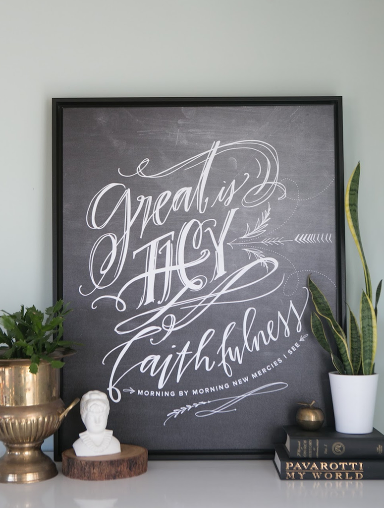 Great is thy faithfulness canvas mantels decor mud rooms and mantels