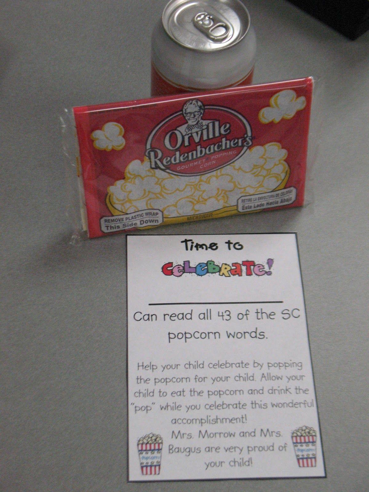 Popcorn Words Kindergarten Worksheet