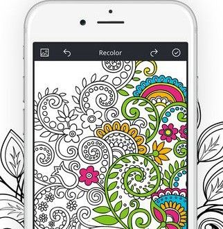 Coloring Book For Kids A first coloring book application for kids of ...