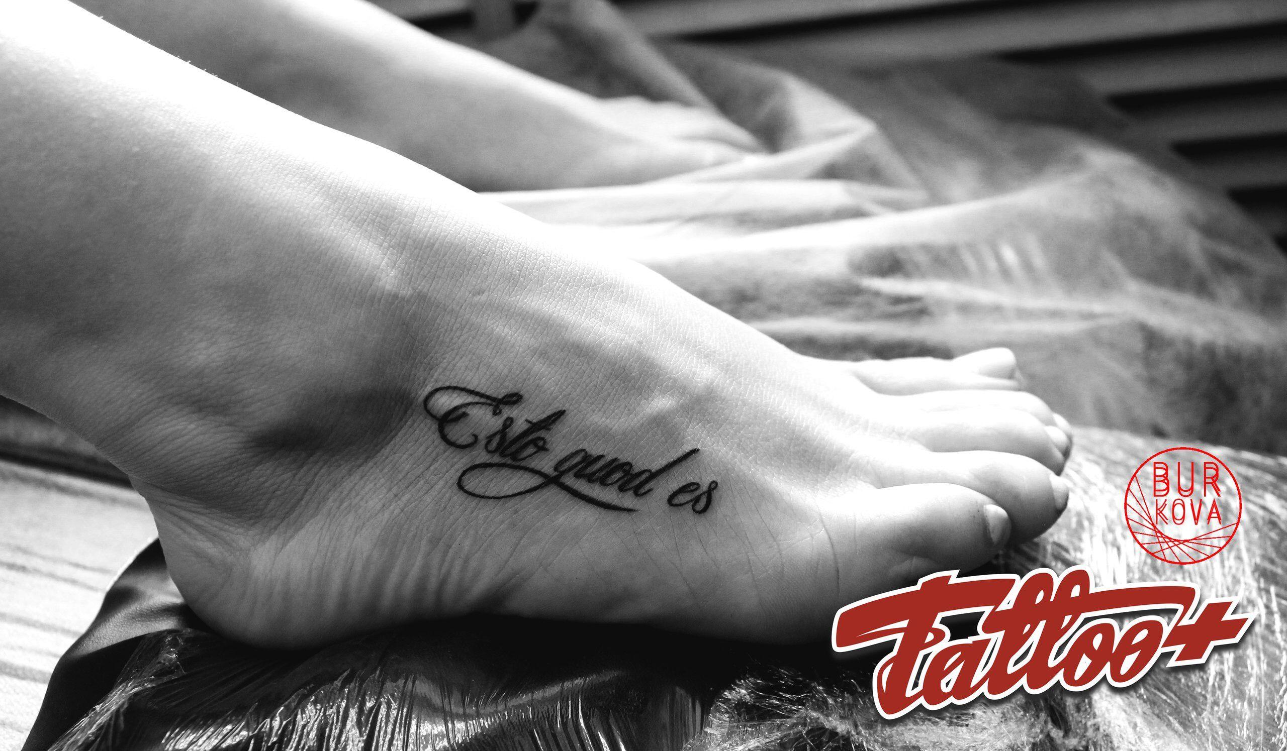 тату татуировка надпись Tattoo Font татуировка тату и татуировки
