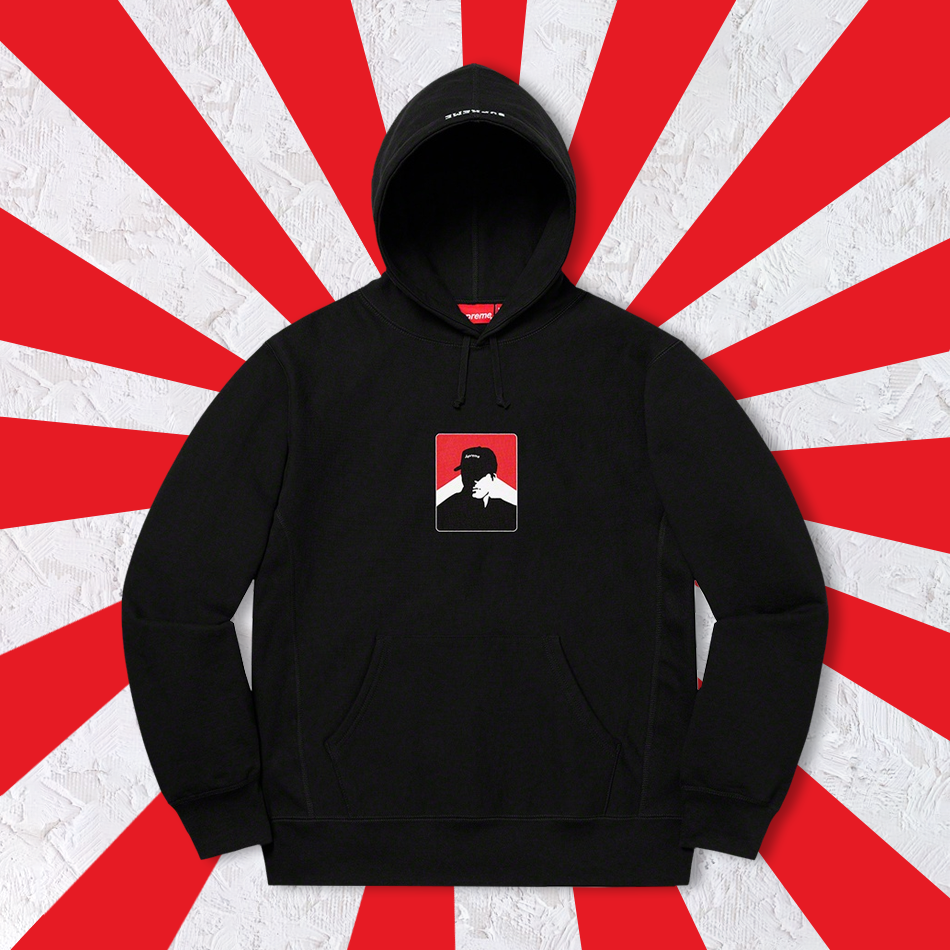 Supreme X Marlboro Hooded Sweatshirts Athletic Jacket Puma Jacket [ 950 x 950 Pixel ]