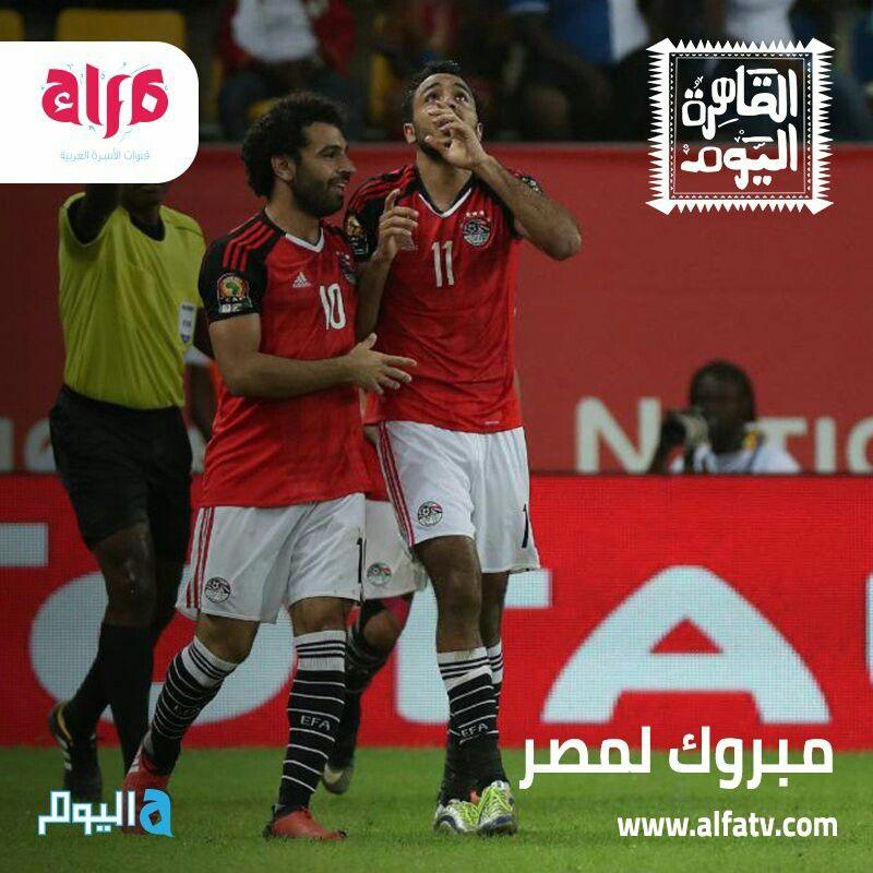 الف مبروك للشعب المصري على الفوز والتأهل للدور النهائي عقبال الكاس يارب Baseball Cards Sports Baseball