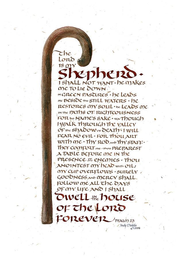 Psalm 23 Psalms Lord Is My Shepherd Psalm 23