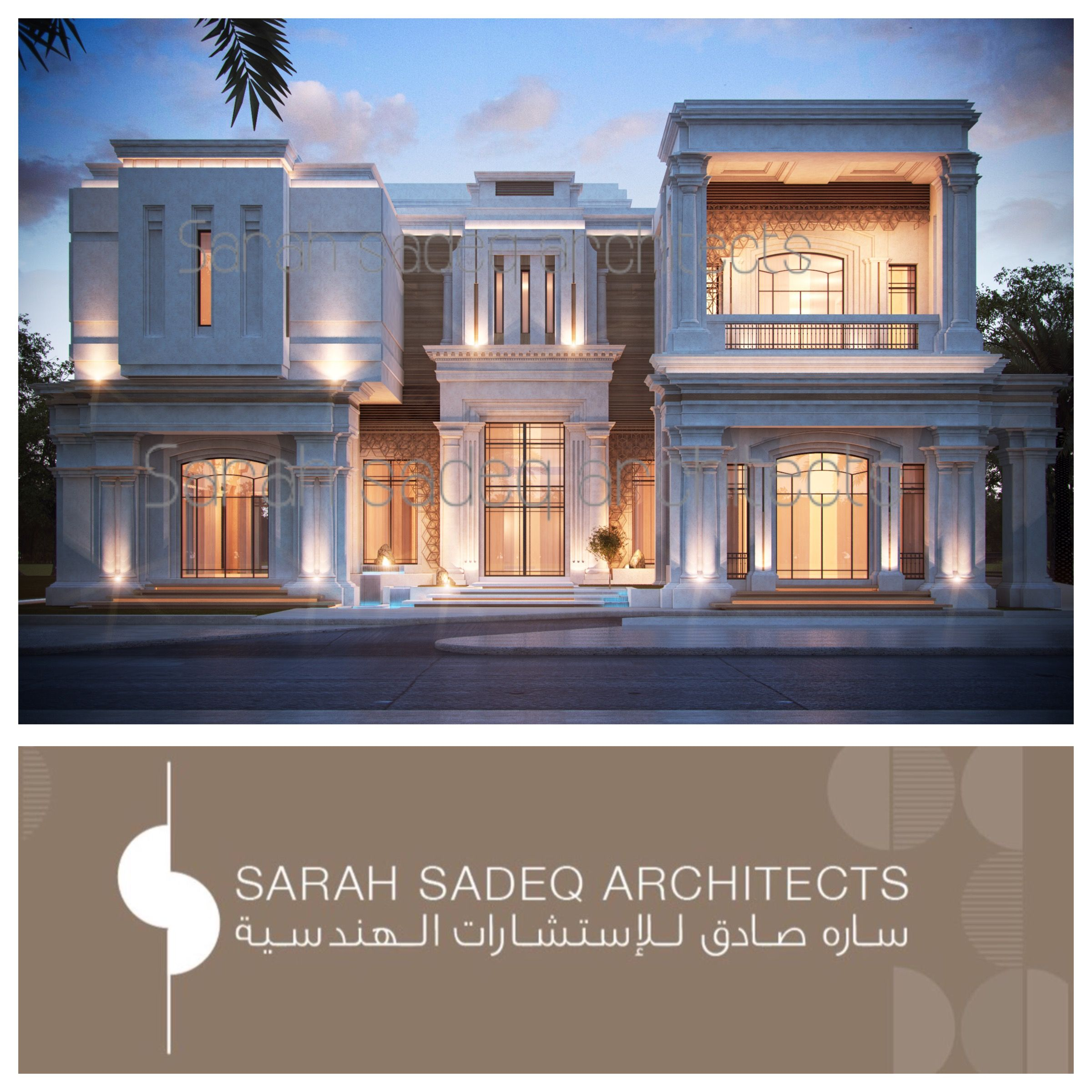 Uae by sarah sadeq architects dubai ✨ exterior houses building exterior villa design