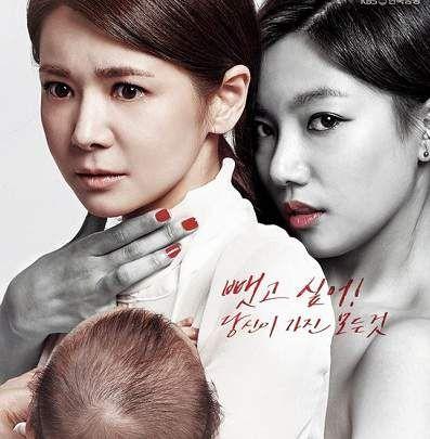 Two mothers dramafire k dramas pinterest drama and two mothers dramafire stopboris Choice Image