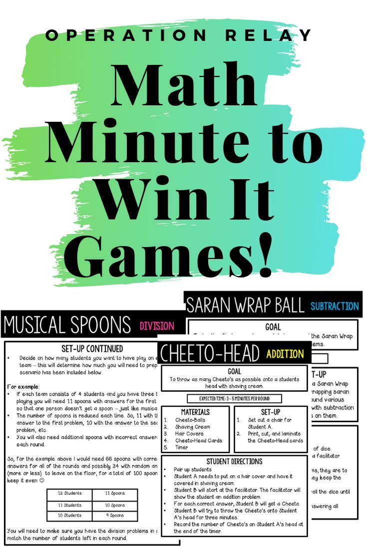 Math Minute to Win It Games Operation Relay