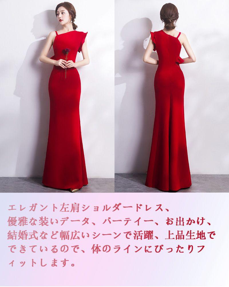 86991ada30460 シンプルで上品なデザイン!ワンショルダースカラップタイトマーメイドロングドレス