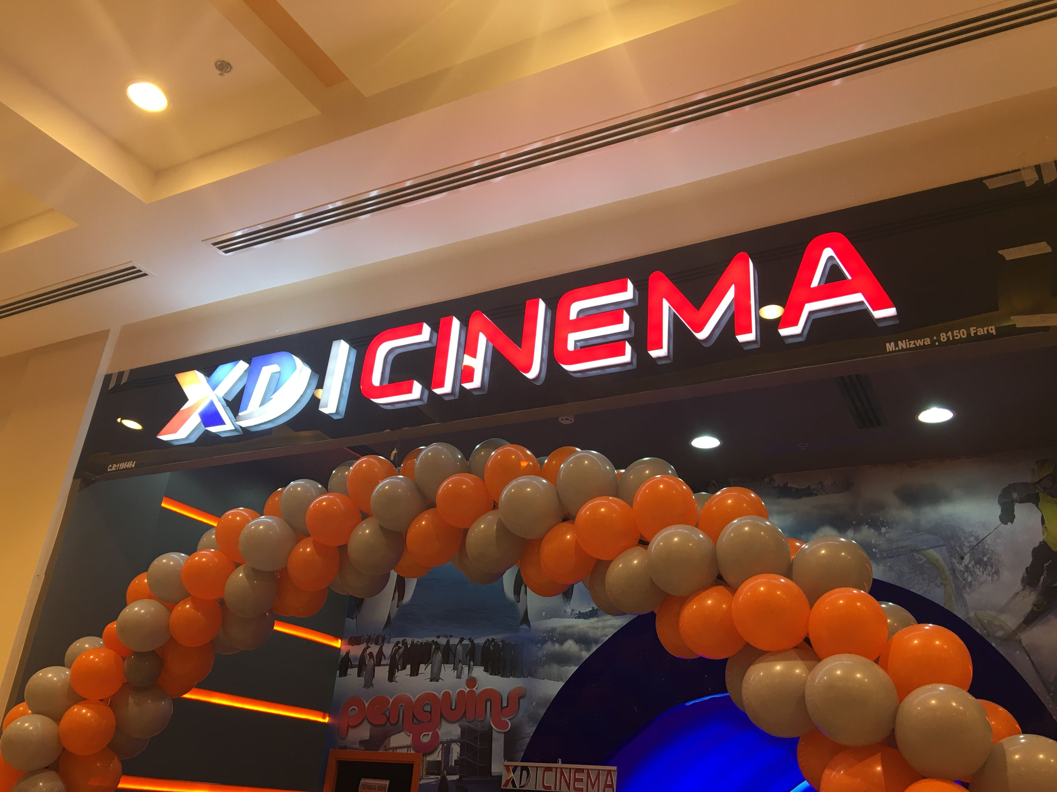 جراند سينما Grand Cinema