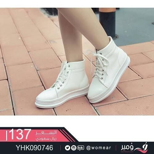 b9bb9b3af الحذاء الانيق يكمل اناقتك واطلالتك المثالية #احذية #بناتية #سنيكرز #شوز  #نسائي