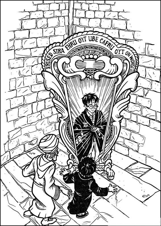 Harry Potter Coloring Pages Harry Potter Coloring Pages Harry