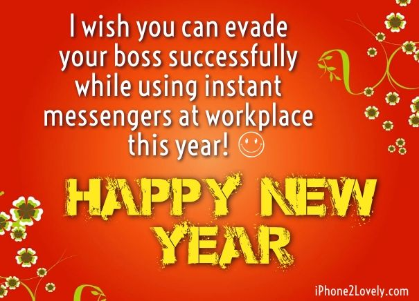 Funny New Years Wishes Happy New Year Quotes Happy New Year Sms Quotes About New Year