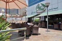 Cedar Tree Restaurant In Ramadan Dubai Marina Tree Restaurant Cedar Trees Outdoor Decor