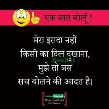 Hindi Fonts True Line Filmy Shayridialogue Etc Hindi Quotes