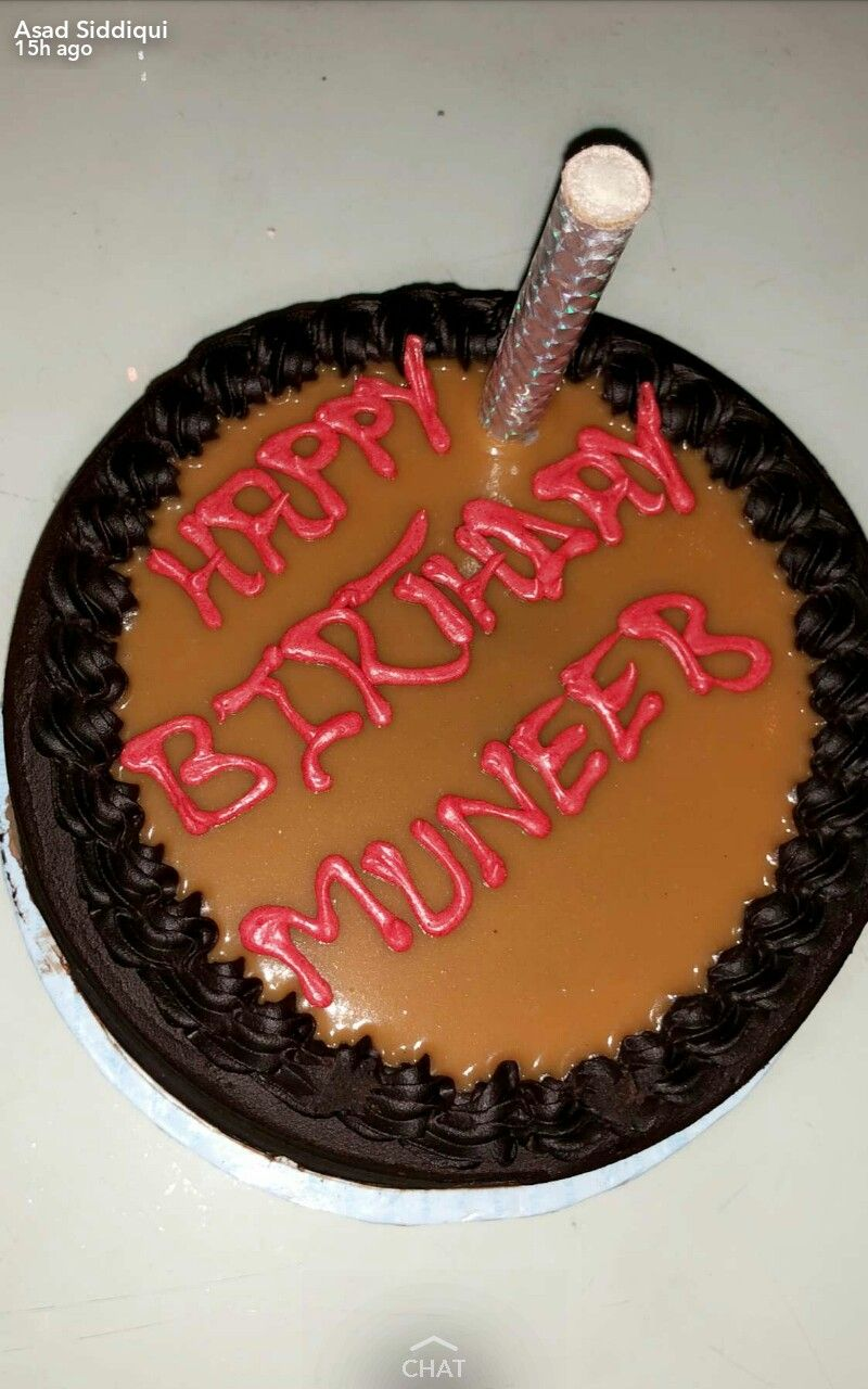 Pin By Tasleem Rana On Aiman Khan In 2020 Cake Name Cake Birthday Cake