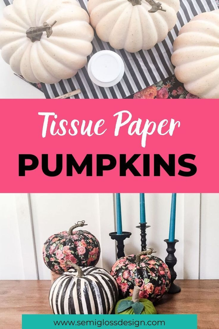 Learn how to use tissue paper to create decoupaged pumpkins. These DIY pumpkins are so easy to make. Customize your pumpkins to match your fall decor! #semiglossdesign #falldecor #decoupagedpumpkins #DIYdecor #decoupage