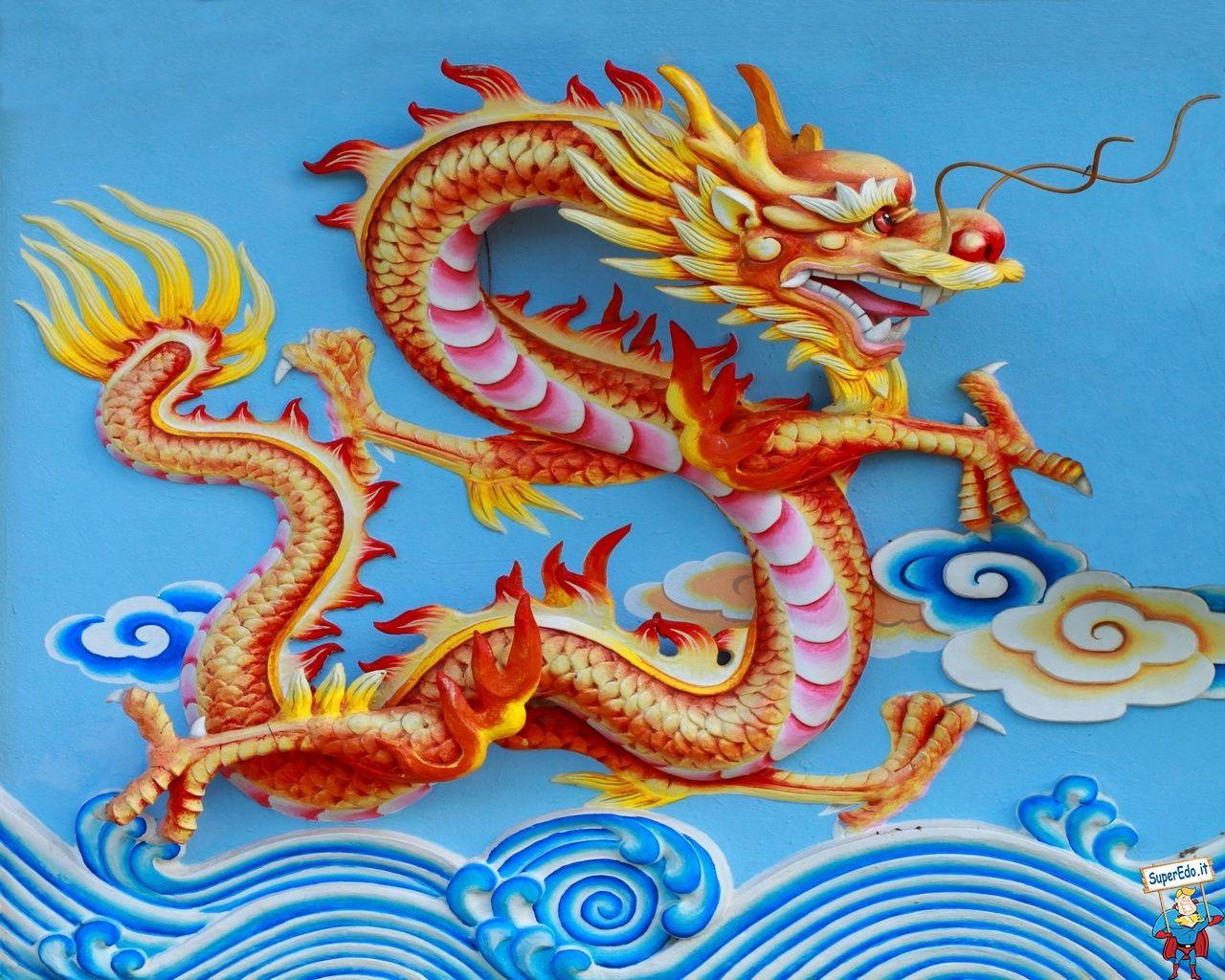 Картинки найди дракона