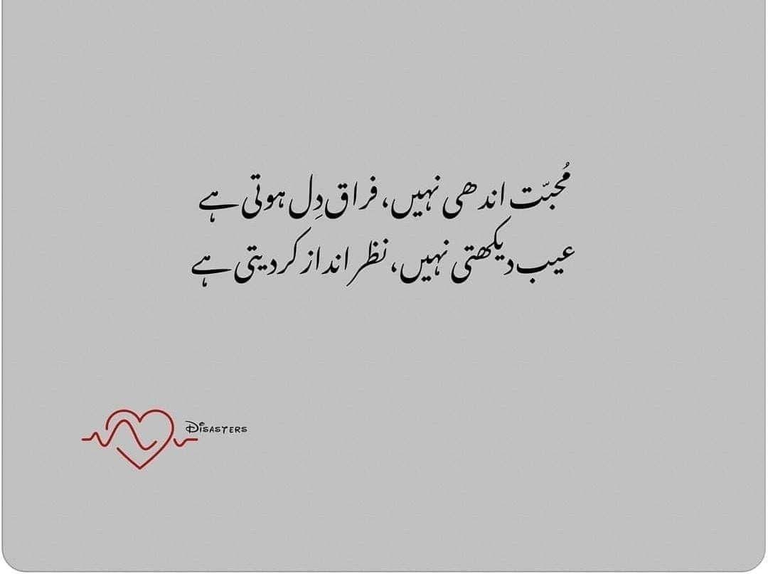 Pin On Sad Poetry