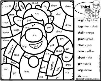 Sight Words Christmas Color By Sight Words Mystery Pictures K 3 Bundle Third Grade Sight Words Sight Words First Grade Sight Words