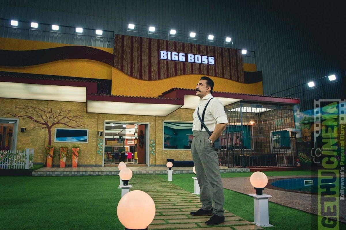 Vijay TV Bigg Boss 2 tamil - Kamal Haasan Latest Stills | Kamal