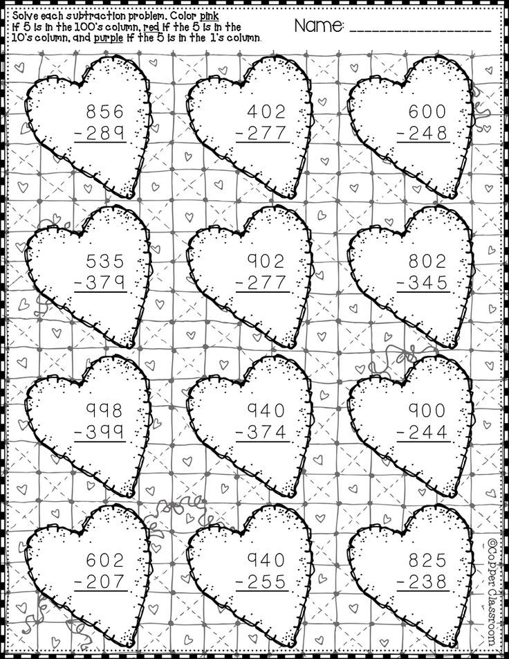 valentine 39 s day 3 digit subtraction with regrouping printables math explorations math. Black Bedroom Furniture Sets. Home Design Ideas