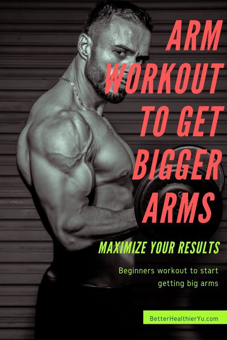 Do you want an intense arm workout that will give you a massive pump? Check out my favorite arm work...