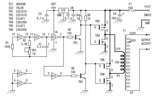 Power Inverter Circuit Diagram Moreover Power Inverter