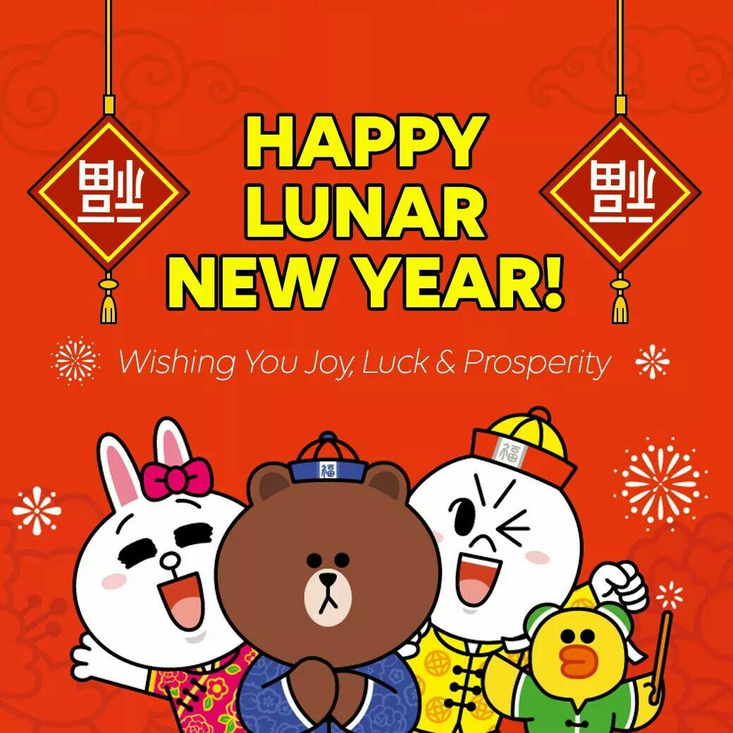 Happy Lunar New Year Happy Lunar New Year Lunar New Year