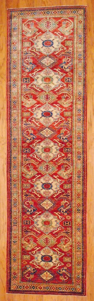 Afghan Hand Knotted Shirwan Kazak 2 9 X 10 Hand Knotted Afghan Rugs