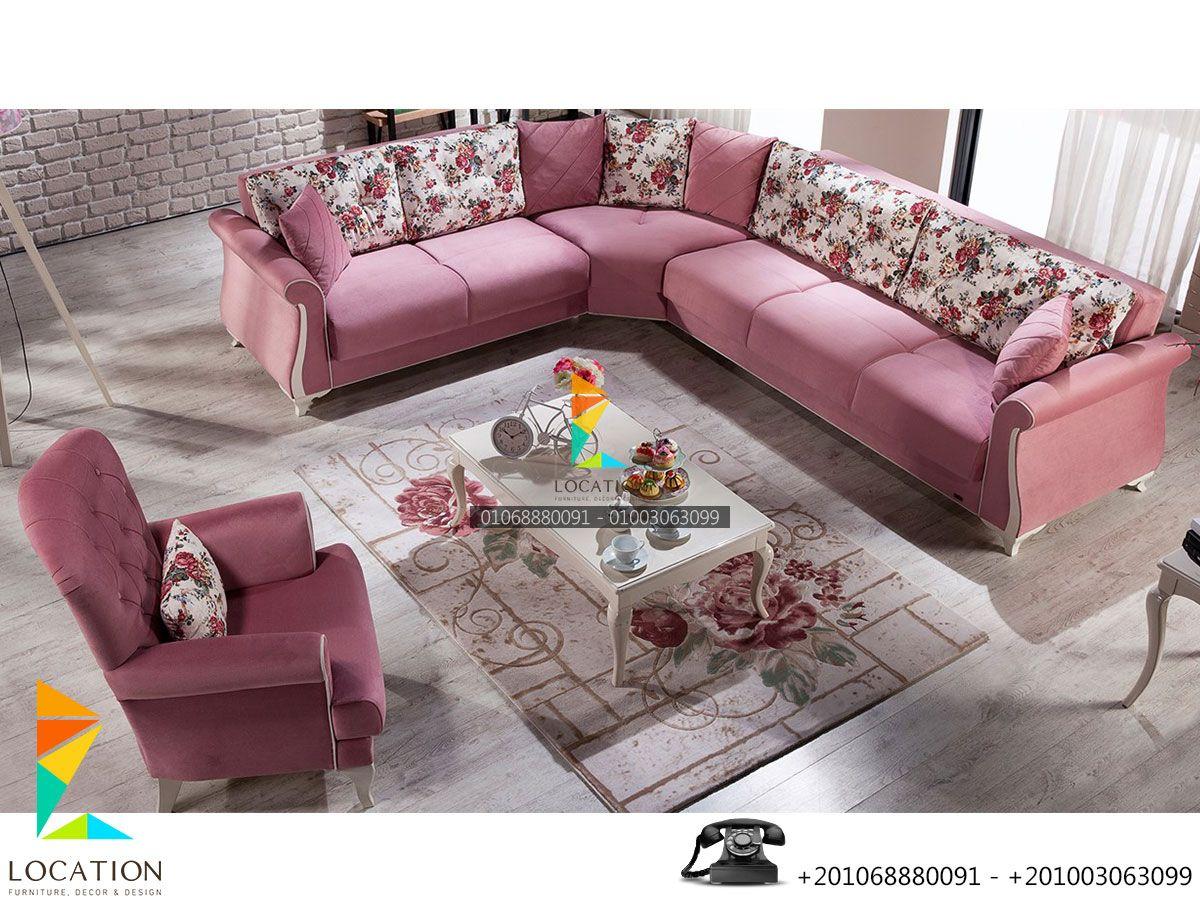 كتالوج صور ركنات مودرن 2018 2019 لوكشين ديزين نت Upscale Furniture Living Room Sofa Design Bedroom Cupboard Designs