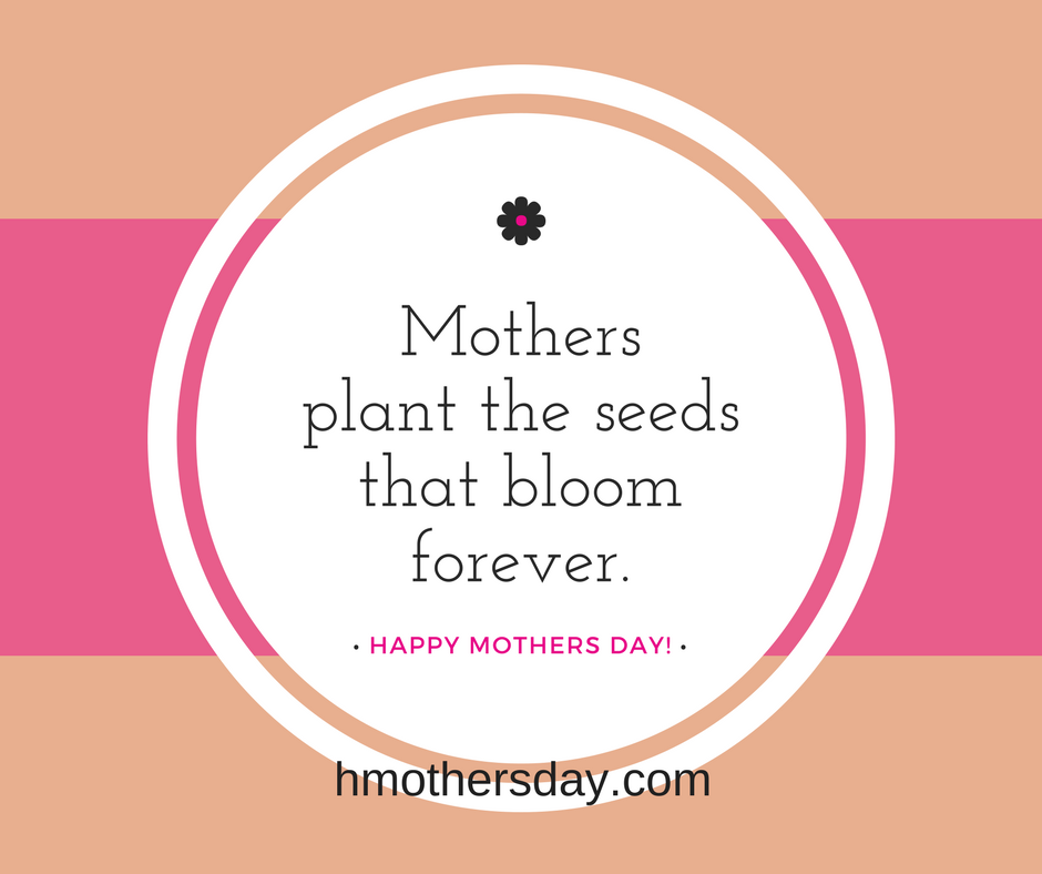 Happy Mothers Day 2018 Mothers Day Quotes For Sisters We Know That