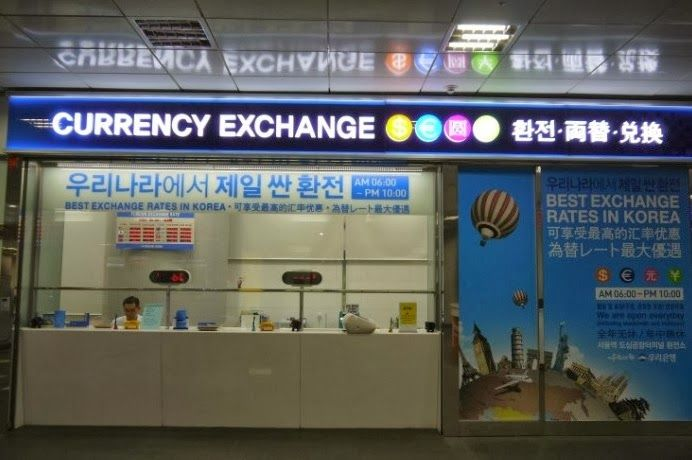 Korea Incheon Airport Railroad (AREX): Do you still exchange foreign currency at the airport?