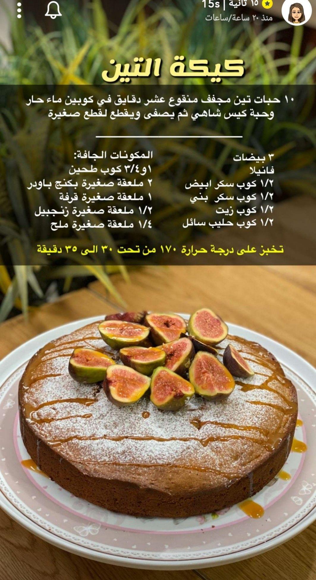 Pin By Bdoor On Food طبخ In 2020 Food Breakfast Beef
