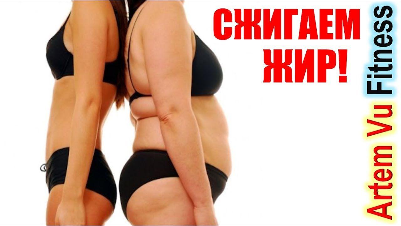 реальный способ похудеть в домашних условиях