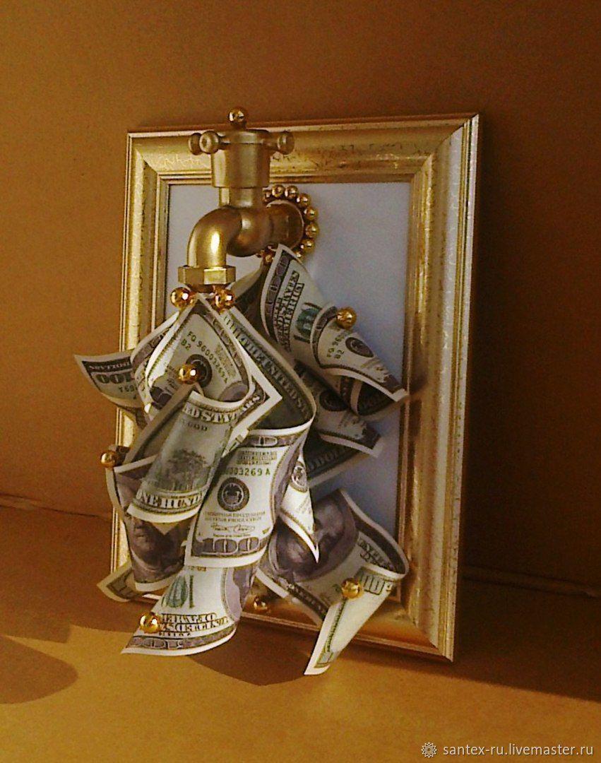 Хэппи бездей, креативная открытка с деньгами