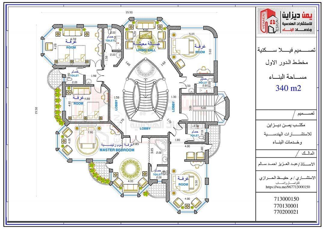 7 Likes 0 Comments مكتب يمن ديزاين Yemendesigns On Instagram من اعمالنا التصميمية مكتب يمن ديزاين ل Family House Plans New House Plans House Design