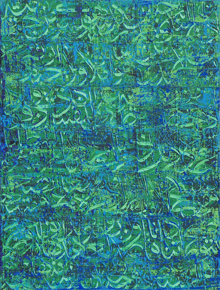 DesertRose,;,calligraphy art,;, Untitled, 200 x 150 cm, acrylic on canvas, 2008,;,