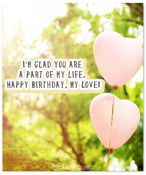 my love happy birthday Ка��инки