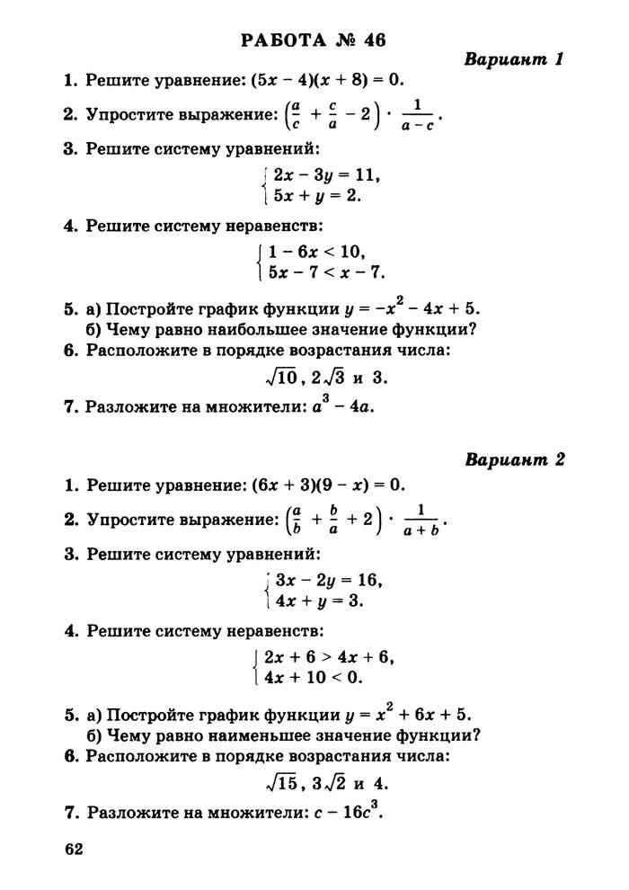 Рабочая тетрадь по английскому языку 7 класс павличенко