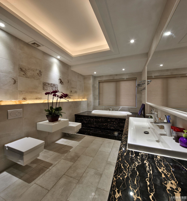 Large modern Villa bathroom decoration 2014 | Bathroom decor
