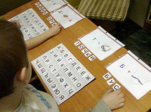 игры на развитие фонематического слуха у детей 4-5 лет ...
