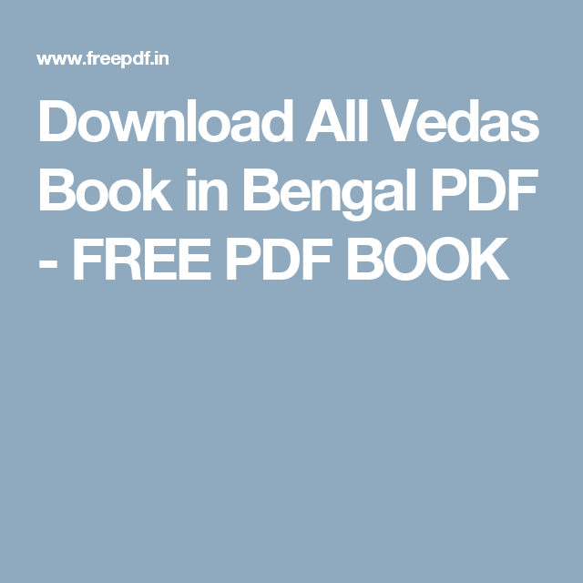 Download all vedas book in bengal pdf free pdf book pdf books download all vedas book in bengal pdf free pdf book fandeluxe Gallery