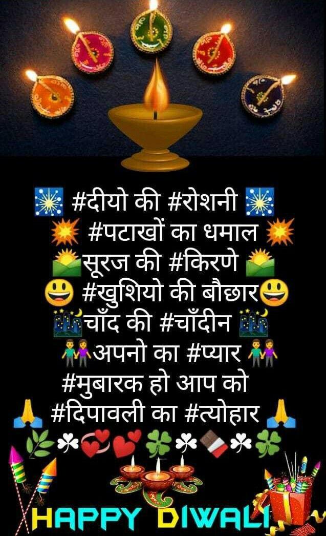 Happy Diwali, Festival of light