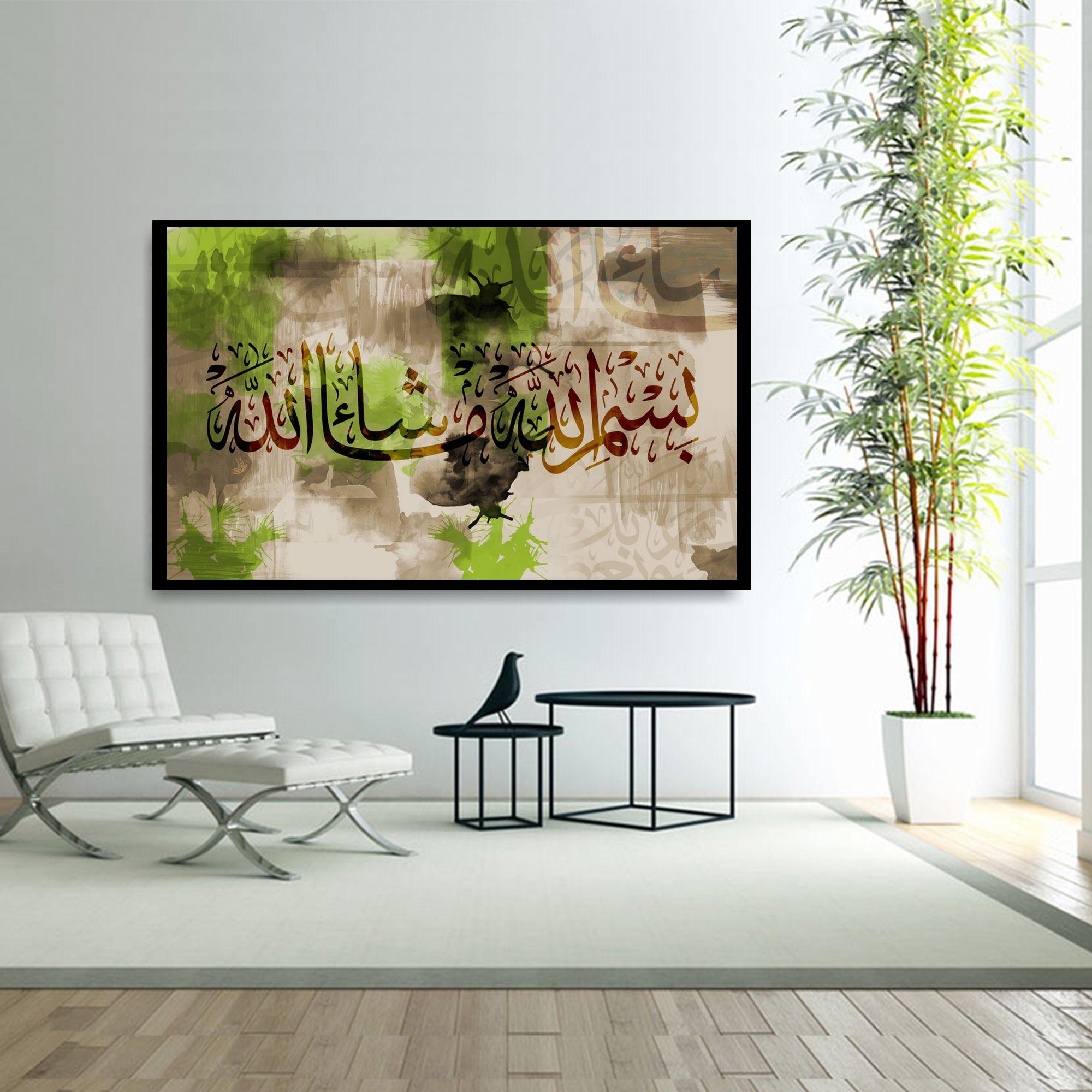 بسم الله ماشاء الله لوحات مميزة بالخط العربي مطبوعة على أجود أنواع قماش الكانفاس أو الجلد الألماني يمكن Calligraphy Wall Art Islamic Wall Art Islamic Decor
